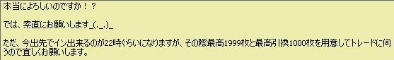 2013y08m19d_230831280.jpg