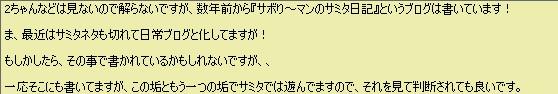 2013y08m19d_230949615.jpg