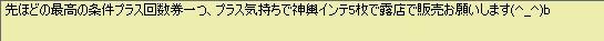 2013y08m19d_231140126.jpg