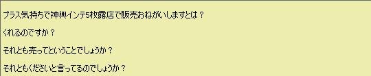 2013y08m19d_231147984.jpg