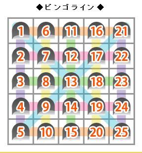 2013y08m29d_222658828.jpg