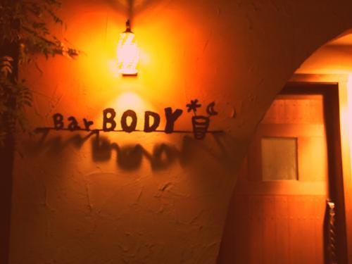 bar body