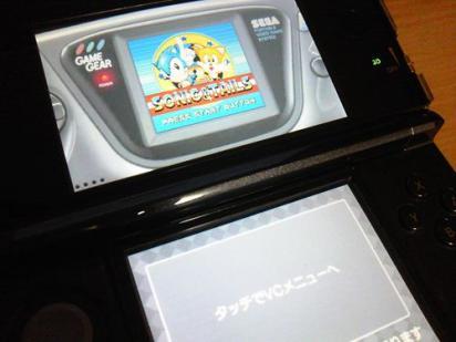 3DSゲームギアヴァーチャルコンソール_R