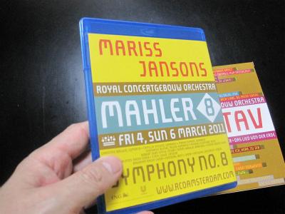 マーラー:交響曲全集ブログ版 (5)