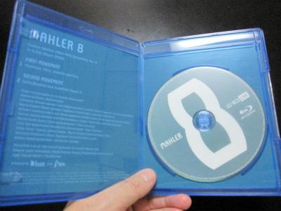 マーラー:交響曲全集ブログ版 (6)