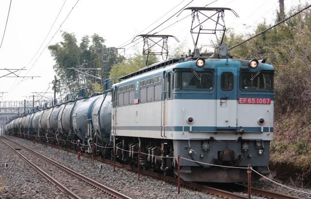 EF65-1067