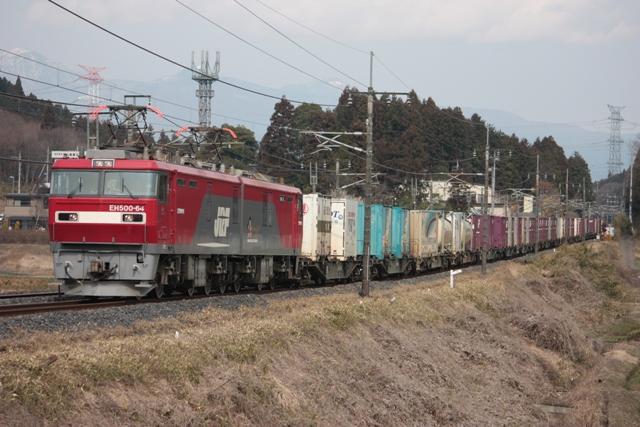 EH500-64