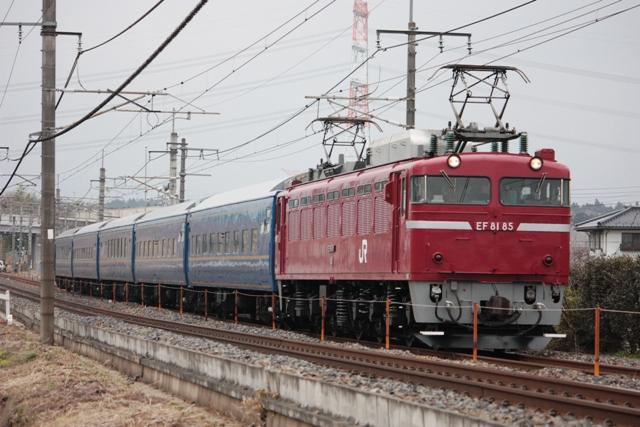 EF81-85