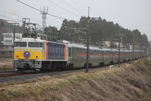 EF81-92