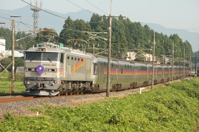 EF510-509