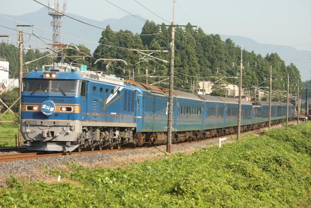 EF510-511