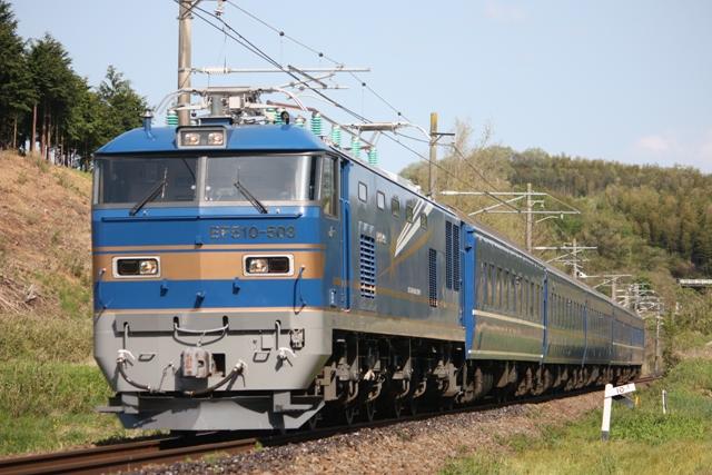 EF510-503