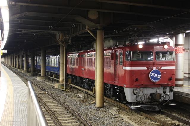 EF81-93