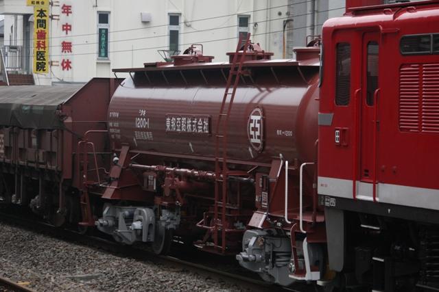 タキ1200