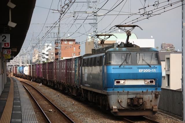 EF200-11