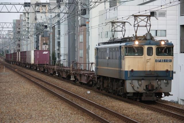 EF65-1121
