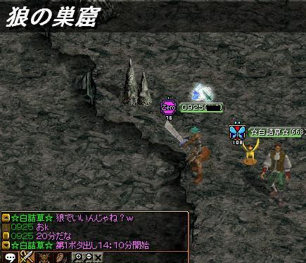 ポタ検証2.JPG