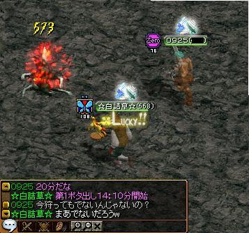 ポタ検証4.JPG