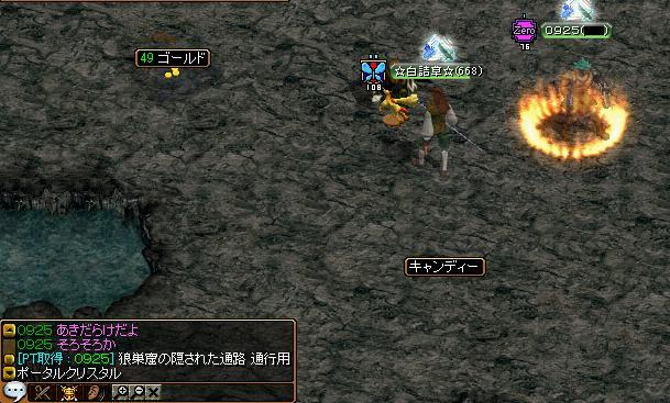ポタ検証5.JPG