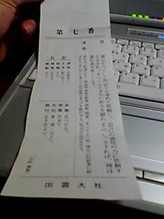 おみくじ1.jpg