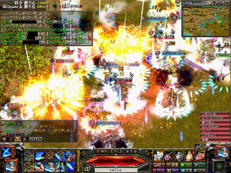 最終戦3.jpg