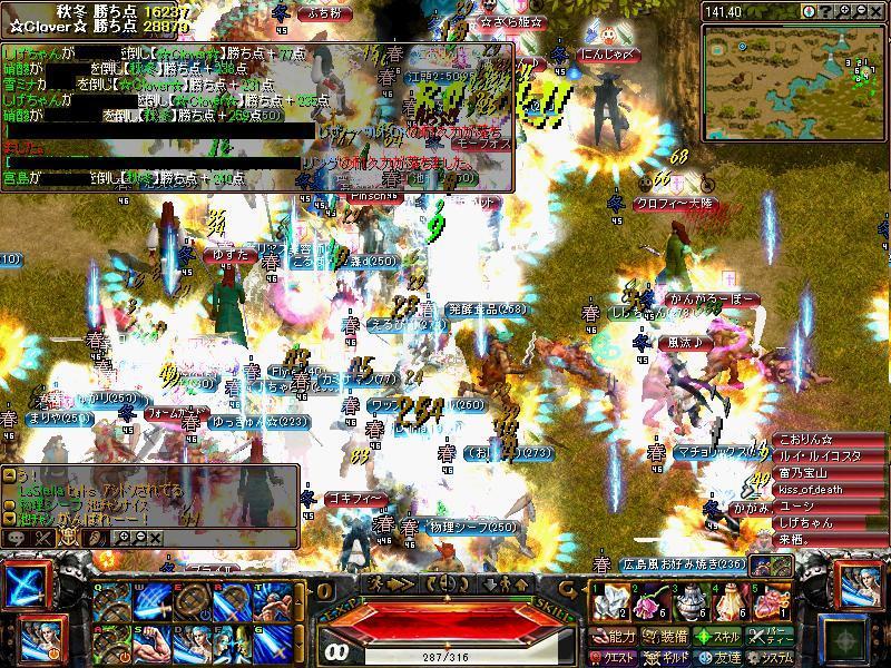 最終戦5.jpg