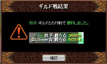 最終戦結果.jpg