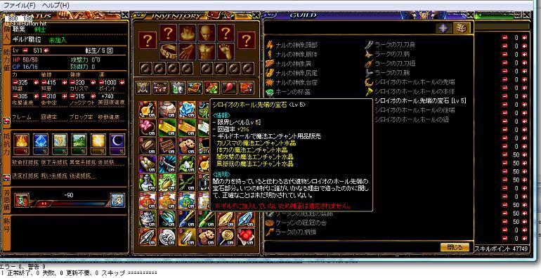 シュミ3.jpg