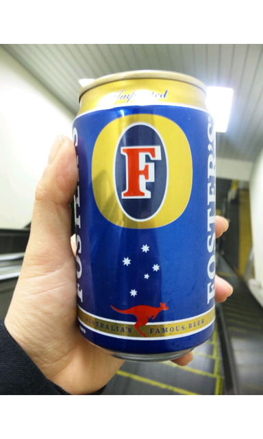テイクファイブ ビール