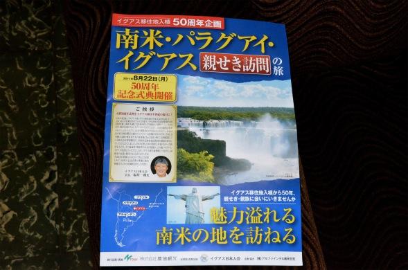 blogDSC_2698.jpg