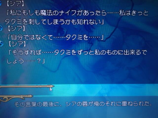 SN3S00180001.jpg