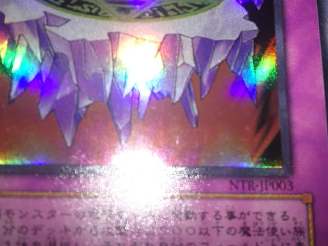 SN3S00490001.jpg