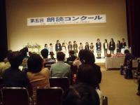 H221002朗読コン小中学生表彰式