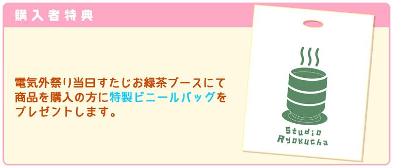 2014w_04.jpg