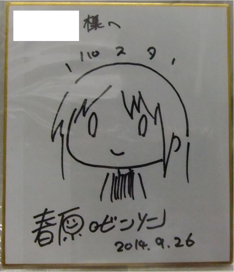 DSCF0710.jpg
