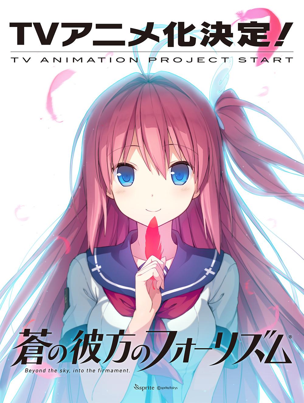 aokana_tv_anime.jpg