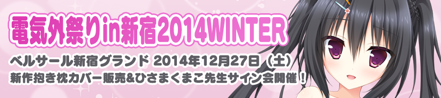 card_2014_winter.png