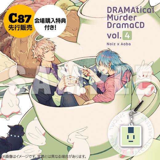 goods_dmmd-cd.jpg