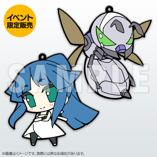 goods_muramasa-strap02.jpg