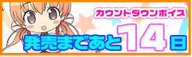 header_banner03.png