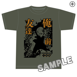 item_t_gouzou.jpg
