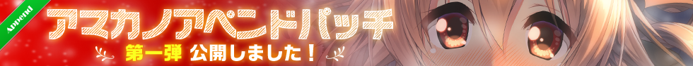 sp_banner01.png