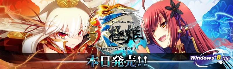 unitop_tengokuhime_02.jpg