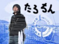 たろちん_convert_20110910011805
