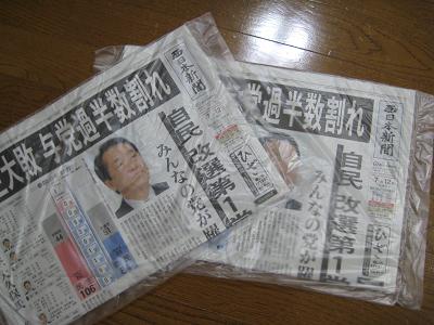 IMG_新聞6561