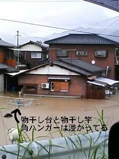 PA0_浸水0001