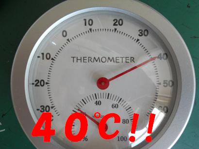 DSCN温度0310