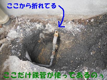 DSCN水栓0438
