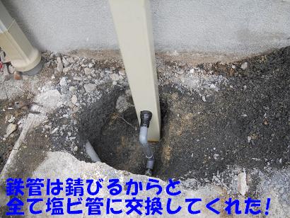 DSCN水栓0441