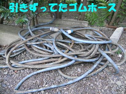 DSCN水栓0443